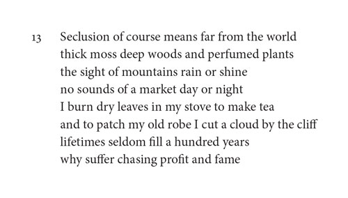 Poem 13, by Stonehouse