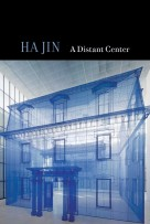 HaJinCoverChoiseHard.indd